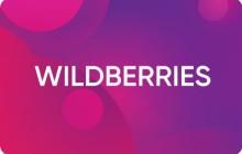 Возврат товара в Wildberries