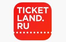 Возврат билетов Тикетлэнд