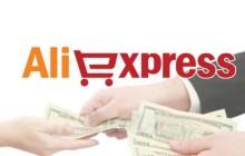 Если отменил заказ на Алиэкспресс, когда вернут деньги?