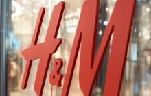 Возврат товара в H&M
